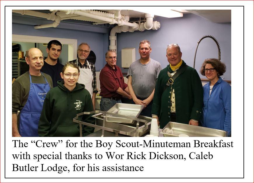 BS MM Crew